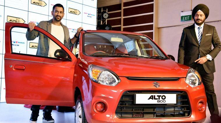 MS dhoni, Dhoni inspired maruti, maruti suzuki new launch, maruti launch, maruti MS dhoni, Maruti Suzuki Alto 800, Maruti Suzuki  Alto K10, latest news, latest india news