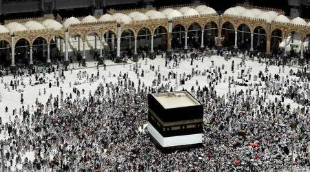 Terror plot targeting Mecca Grand Mosque foiled: Saudi Arabia