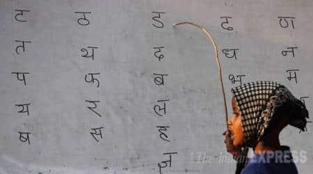 By pushing Hindi is the government pushingit?