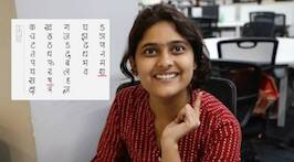 Hindi Diwas: The Express Office Takes The Hindi Alphabet Test