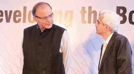 Deepening corporate bond market a top priority: Arun Jaitley