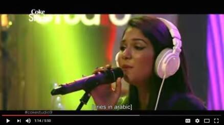 This guy's hilariously honest subtitles to Coke Studio Pakistan's episodes will leave you in splits