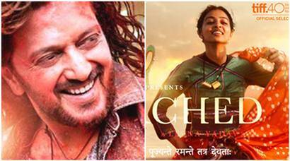 Banjo vs Parched box office collection: Both the films struggle against Pink