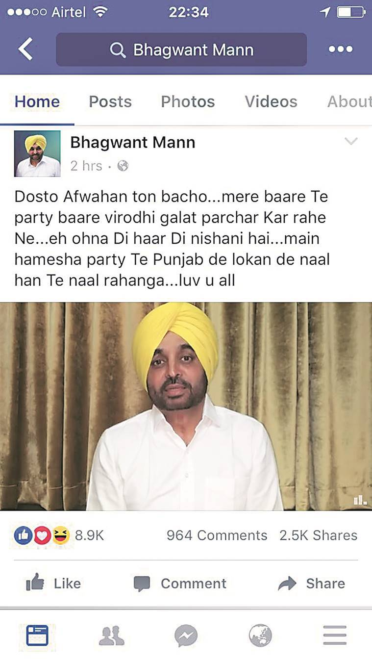 Bhagwant Mann, Sangrur MP Bhagwant Mann, Bhagwant Mann rivals, Aam aadmi party Bhagwant Mann, AAP MP Bhagwant Mann, Bhagwant Mann comments, Chhapar political conference, Punjab elections, punjab polls, India news