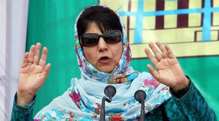Jammu: Jammu and Kashmir Chief Minister Mehbooba Mufti addressing during the inauguration of Government Dental College and Hospital in Jammu on Tuesday. PTI Photo (PTI8_30_2016_000049A)