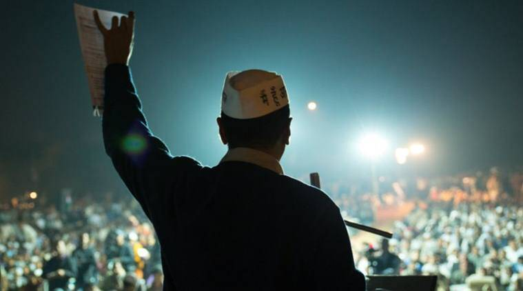 An Insignificant Man, An Insignificant Man documentary, An Insignificant Man arvind kejriwal, An Insignificant Man news, An Insignificant Man cast, An Insignificant Man director, entertainment news