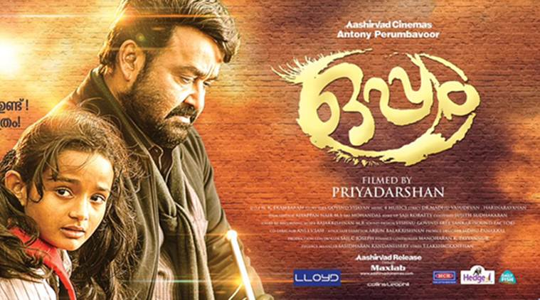 Oppam quick movie review, Oppam movie, Mohanlal, Mohanlal film, Mohanlal oppam, Oppam, Oppam cast, Priyadarshan film