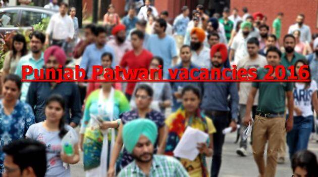 punjab.gov.in, punjab patwari, punjab patwari recruitment, punjab patwari recruitment 2016, punjab jobs, punjab patwari jobs, punjab patwari posts, latest patwari vacancy, patwari recruitment, govt jobs
