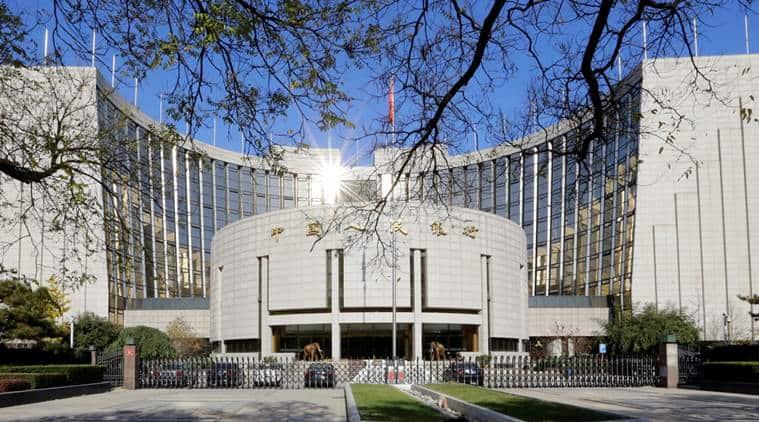 china, china stock market, china business, people's bank of china, china national bank, china bank, china stocks, global stocks, world news
