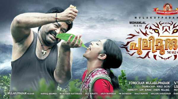 Mohanlal's Pulimurugan has collected about Rs 30 crore from ticket sales in its first week.