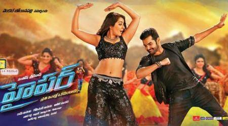 hyper movie, hyper movie review, hyper review, ram hyper, hyper ram, ram new movie, ram raashi khanna hyper, tollywood news, telugu news, entertainment news
