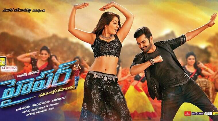 ram raashi khanna s hyper set for release this friday