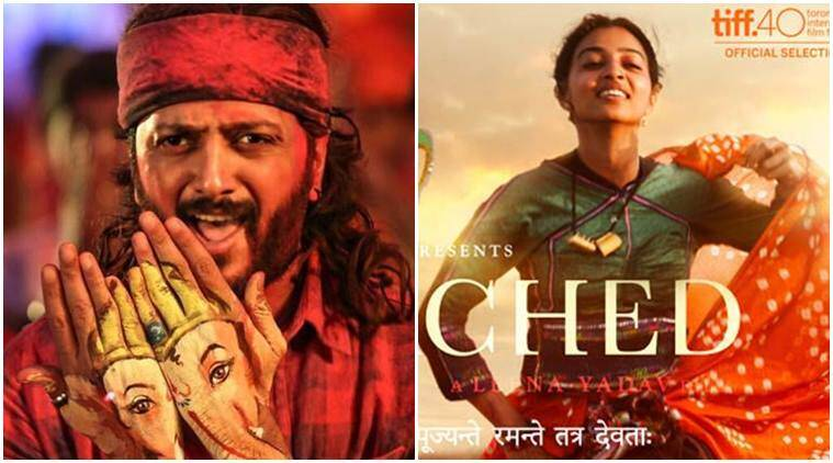 parched box office, parched box office collections, parched movie box office collections, parched radhika apte, radhika apte , parched day 1 box office collections, parched radhika apte, parched movie starts slow, banjo box office, banjo box office collections, banjo movie box office collections, banjo ritesh deshmukh, ritesh deshmukj, banjo day 1 box office collections, banjo nargis fakhri, banjo movie starts slow, Entertainment, indian express, indian express news