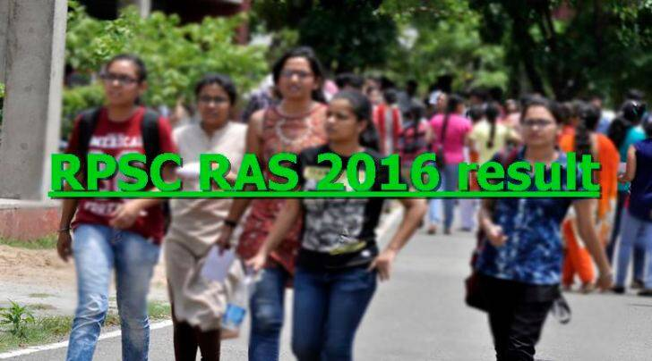 ras pre result 2016, rpsc result, rpsc.rajasthan.gov.in, rpsc results 2016, ras 2016 result, rajasthan patrika, rpsc answer keys, rpsc ras pre result 2016, rpsc, ras 2016 result, rajasthan patrika, rpsc prelim result, ras pre 2016 result, rpsc result 2016, ras exam, rpsc exams, RAS pre result, RAS pre result 2016, rpsc rajasthan.gov.in, rpsc official website, rajasthan result, rajasthan rpsc result, raj result, rpsc results, education news, indian express