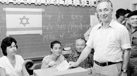 Shimon Peres: How the world remembers him