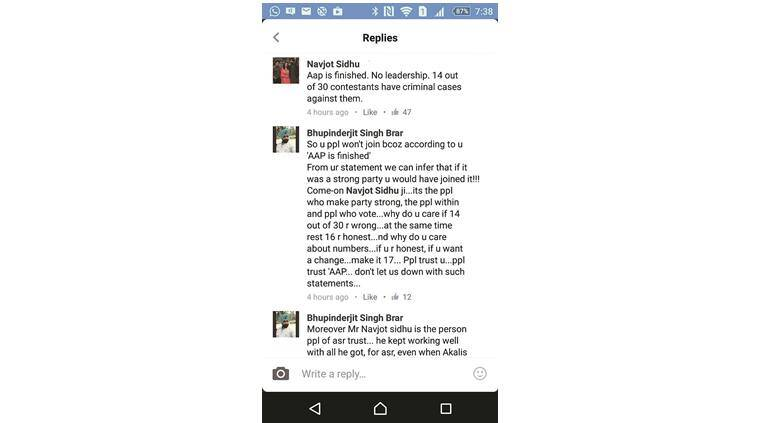 Navjot Kaur Sidhu, Navjot Singh Sidhu, Pargat Singh, Aam Aadmi Party, Arvid Kejriwal, Punjab News, Latest news, India news