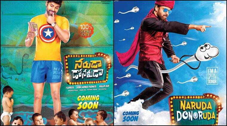 Naruda DONORuda, Naruda DONORuda review, Naruda DONORuda sumanth, vicky donor telugu, Naruda DONORuda vicky donor, Naruda DONORuda news, Naruda DONORuda songs, sumanth movies, movie reviews, tollywood news, entertainment news