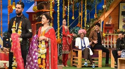 Sumona Chakravarti marries Yuvraj Singh on The Kapil Sharma Show