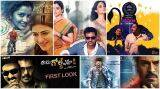 From Premam to Abhinetri: Five Telugu movies to release on October 7