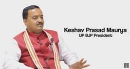 Idea Exchange With Keshav Prasad Maurya