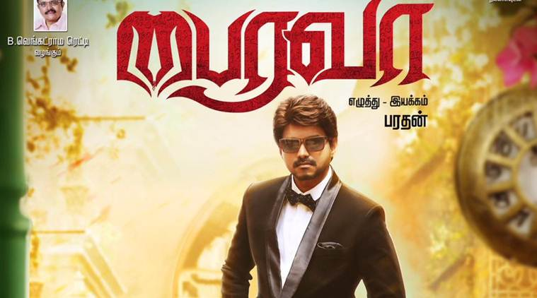 Bairavaa, Vijay, actor Vijay, Vijay film, Bairavaa film, Vijay bairavaa first look, Vijay 60th film