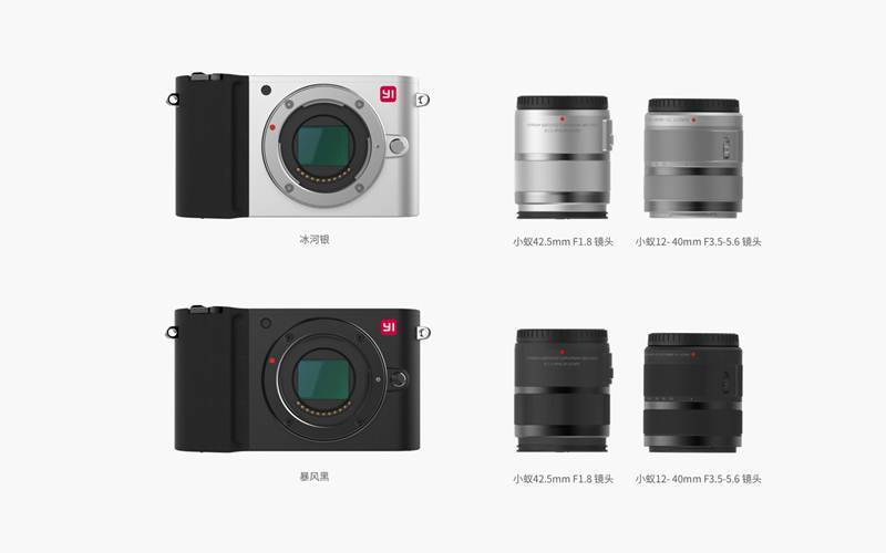 Xiaomi, Xiaomi M1 mirrorless camera, Xiaomi Yi M1 mirrorless camera, Xiaomi mirrorless camera launch, micro four thirds camera, gadgets, cameras, tech news, technology