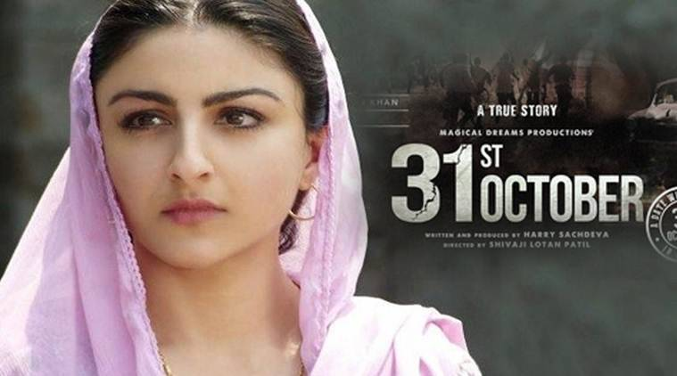 31st October movie review, 31st October review, 31st October movie, 31st October, 31st October cast, Soha Ali Khan