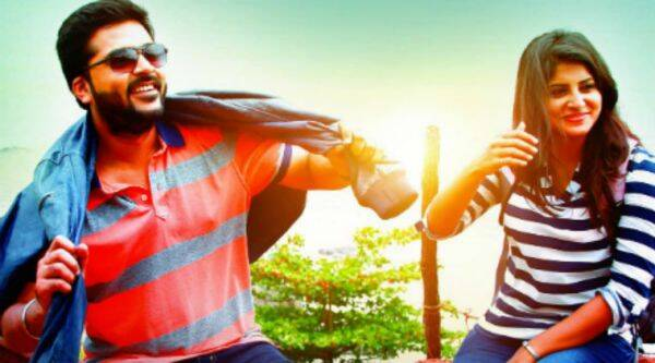 Youngsters will, indeed, find the trailer of Achcham Yenbadhu Madamaiyada more appealing.