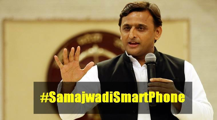 Here's why Samajwadi Party Smart Phone is trending on Twitter