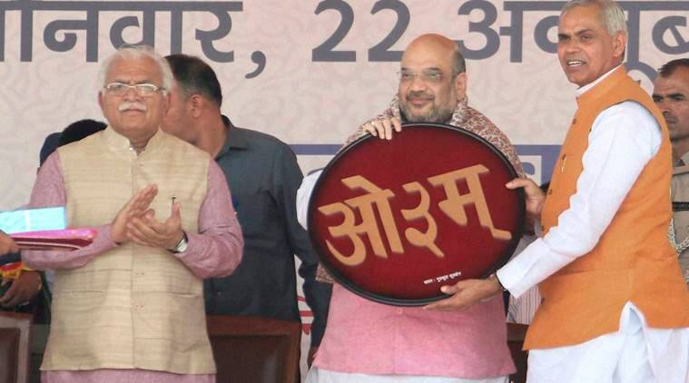 Kurukshetra: BJP president Amit Shah at the 'Arya Yuva Maha-Sammelan' at Gurukul Kurukshetra, on Saturday. PTI Photo (PTI10_22_2016_000181B)