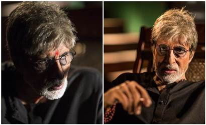 Sarkar 3: First looks of Amitabh Bachchan, Manoj Bajpayee, Yami Gautam from RGV's film