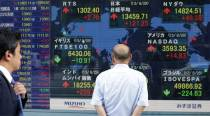Asia stocks slide after US sell-off, yields drop