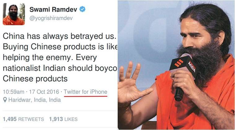 Baba Ramdev gets trolled for this tweet