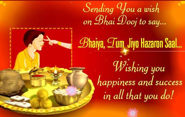 Happy bhai dooj 2016 wallpapers images pictures greetings wishes elaborated meals and desserts are served to the brother on this day source m4hsunfo