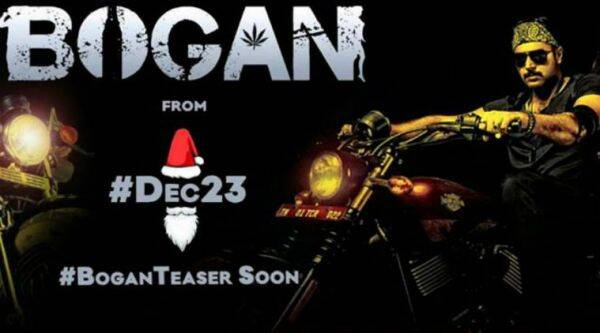 Bogan has Jayam Ravi, Arvind Swami and Hansika Motwani in the lead roles.