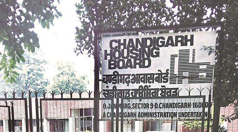 Chandigarh Housing Board,  Chandigarh sector 51, Two Bed Room Flats Housing Scheme, Two Bed Room Flats, news, latest news, chandigarh news, India news, national news