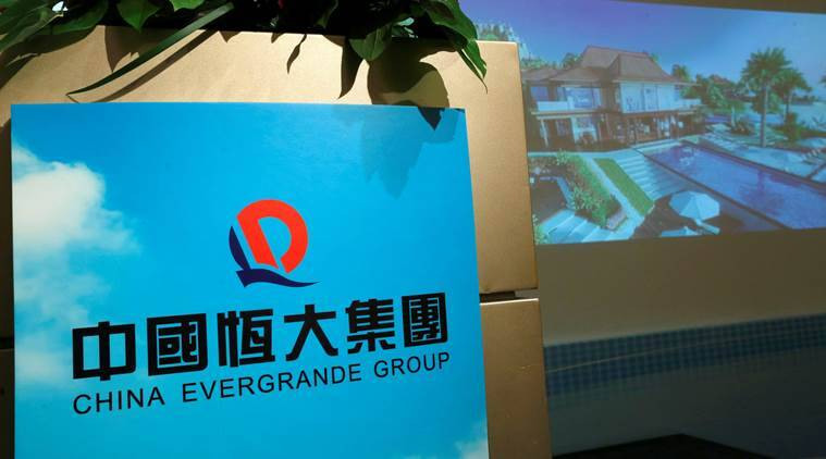China Evergrande, Hong Kong stocks, Hong Kong stocks evangrande, Evergrande, latest news, market, world market