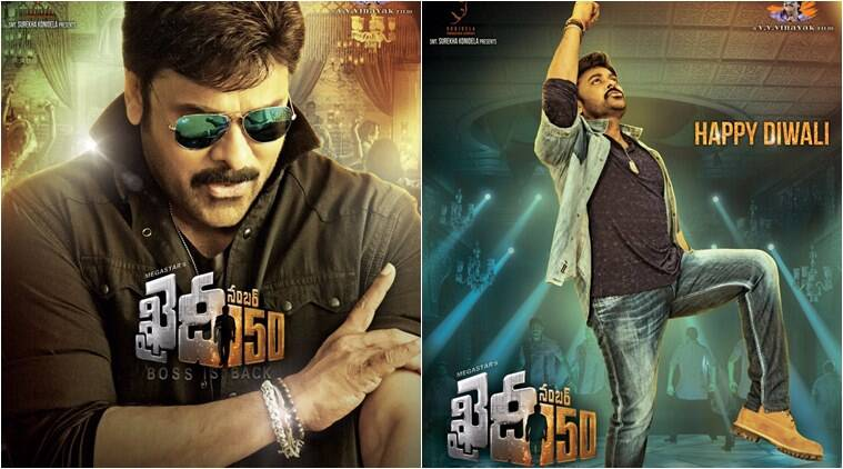 Khaidi No 150, Khaidi No 150 chiranjeevi, chiranjeevi Khaidi No 150, Khaidi No 150 new posters, Khaidi No 150 movie, Khaidi No 150 release, megastar chiranjeevi look, chiranjeevi new looks, tollywood news, entertainment news