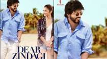 Dear Zindagi take 2: Shah Rukh Khan is suffering Alia Bhatt's terrible jokes, watch teaser