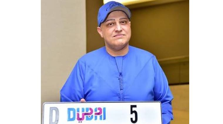 Indian Businessman Buys Dubai Licence Plate For Rs59 9 Crore For His