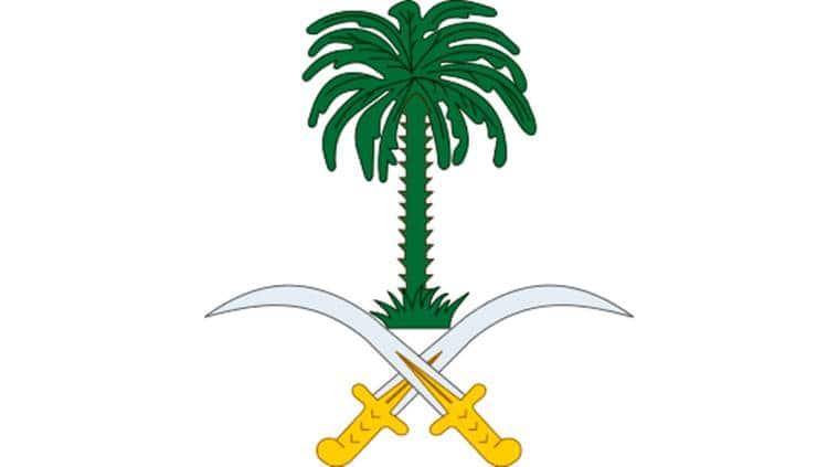 Prince Turki bin Saud al-Kabir, Prince Turki bin Saud al-Kabir execution, Al Saud prince, equality under Islamic law, Riyadh's absolute rulers, Khalid al-Saud, Saudi journalist Nasser bin Fareon, Saudi price executed, latest news, World news, International news, Islamic law