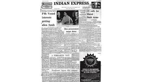 October 1 1976, Indira Gandhi, MP pension, MIG-25, V B Raju