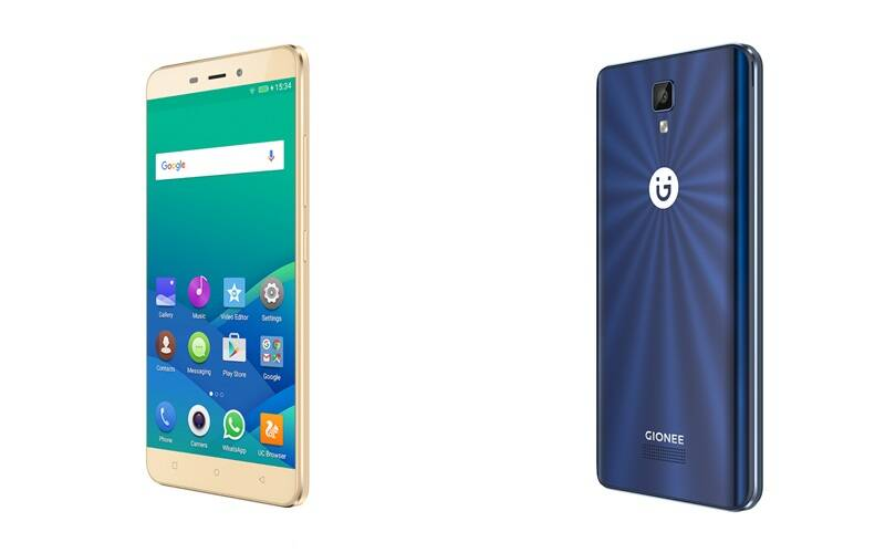 Gionee, Gionee P7 Max, P7 Max, Gionee p7 max launch, gionee p7 max price, gionee p7 max features, gionee p7 max specifications, smartphones, technology, technology news