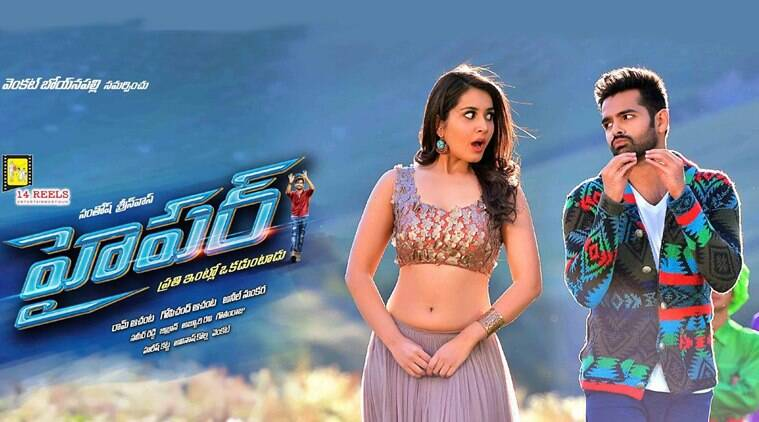 hyper box office collection day 1 ram starrer mints rs 3 8 cr in