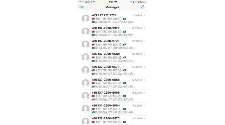 Apple, Apple iMessage hacked, Apple iMessage hacking, Apple imessage Chinese text, Apple iMessage China hacked, iMessage hackedin , Apple ios, Apple iOS security, Apple IDs hacked, technology, technology news