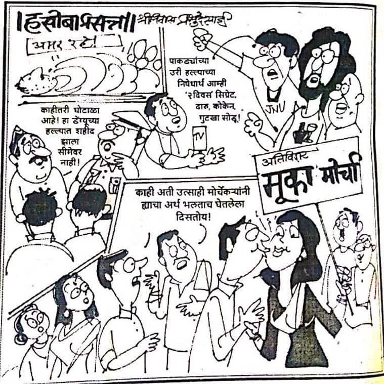 Uddhav Thackeray, Uddhav Thackeray Saamana cartoon, Saamana cartoon row, Uddhav Thackeray chief Shiv Sena, Shiv Sena, Saamana office, Uddhav Thackeray apologise, Uddhav Thackeray Maratha community, Maratha reservation, Maratha silent marches, maratha protest, Maharashtra, India news