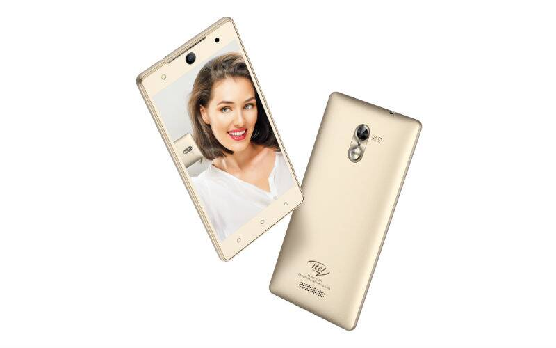 itel, itel it1520, itel it1520 launch, itel it1520 specifications, itel it1520 features, itel it1520 price, smartphones, tech news, technology