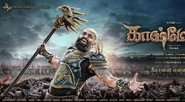 Actor Karthi plays three different roles in Kaashmora