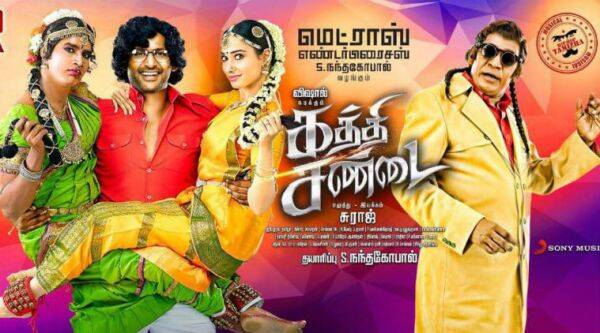 Kathi Sandai teaser begins on a superlative note with a dialogue written to establish the larger-than-life status of the leading man Vishal in the film.
