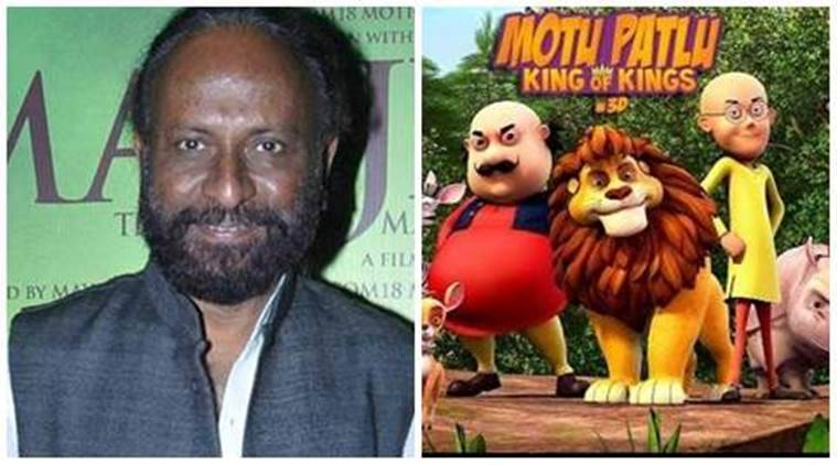 Motu Patlu: King of Kings, Motu Patlu: King of Kings film, Motu Patlu: King of Kings ketan mehta